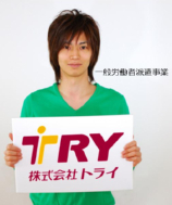 tryprof2.jpg